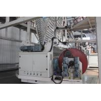 Buy cheap PE / PVC Shrink Film Packaging Machine  Excellent Heat Distribution 0.3 - 1s Sealing from wholesalers
