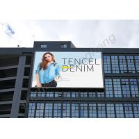 Buy cheap Business Small P4 Outdoor LED Advertising Screens 600 W/SQM Average Power Consumption from wholesalers