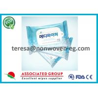 Buy cheap Travel Disinfectant Wet Wipes from wholesalers