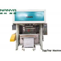 Buy cheap Eco - Friendly Waste Paper Pulp Egg Carton Machine With Dryer / Egg Tray Forming Machine from wholesalers