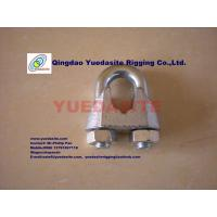 Buy cheap DIN741 wire rope clips from wholesalers
