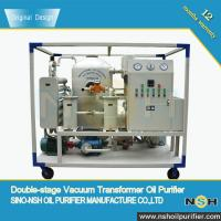 Buy cheap 2016 HOT Product  High-Efficiency Double-Stage Vacuum Transformer Oil Filter Machine With Factory Price from wholesalers