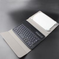 Buy cheap Cordless Bluetooth 7 Inch Tablet Keyboard Case Portable Slim With ABS keys from wholesalers