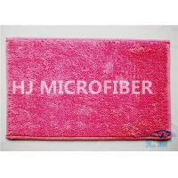 Buy cheap Small Pink100% Polyester Microfiber Door Mat For Outdoor / Indoor Anti-Slip Backing from wholesalers