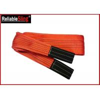 Buy cheap Double ply Polyester Flat Webbing Sling Industrial Rigging Straps From 1m to 12 m from wholesalers