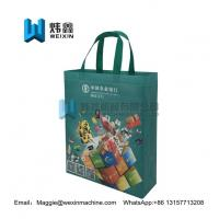 Buy cheap factory audit eco-friendly cheap promotional shopping give away spunbond pp colorful non woven bag from wholesalers
