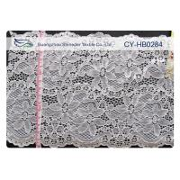 Buy cheap Fresh Design Elastic Nylon Lace Fabric for Cap , Shirt CY-HB0284 from wholesalers