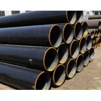Buy cheap See larger image ASTM A106/A53 Gr.B seamless steel pipe from wholesalers