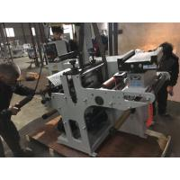 Buy cheap Rotary Knife Die Cutting Machine , Automatic Slitter Rewinder With Turntable Rewinding Station from wholesalers