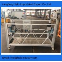Buy cheap Temporary access suspended platform building cleaning electric cradle in Vietnam from wholesalers
