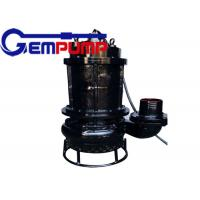 Buy cheap Mine dewatering ZJQ electric centrifugal pump for dirty water plants from wholesalers