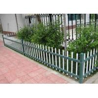 Buy cheap Powder Coated Metal Garden Fence Panels Decorative With 0.3-6m Length from wholesalers