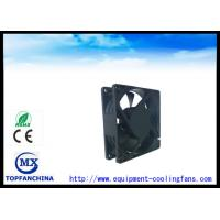 Buy cheap 92mm X 92mm X 25mm Small Cooling Fans For Electronics , Save Energy from wholesalers