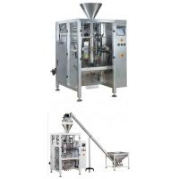 Buy cheap High Speed Chilli Packing Machine, Food Grade Material Small Pouch Packing Machine from wholesalers