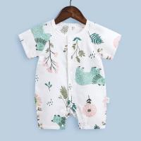 Buy cheap 100 Organic Infant Pajamas , Wearable Baby Swaddle Pajamas 1-4 Years from wholesalers