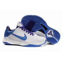 Www.nicemalls.com cheap kobe shoes cheap mlb caps cheap nhl jerseys.