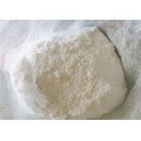Buy cheap White Powder Local Anesthesia Drugs 23964-57-0 Articaine Hydrochloride / Articaine HCL from wholesalers