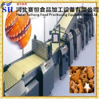 Buy cheap Stainless Steel Fully Automatic Biscuit Production Line Biscuit Machine from wholesalers