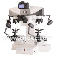 Buy cheap Laboratory Research Bullet Comparison Microscope CE Rohs A18.1829 from wholesalers