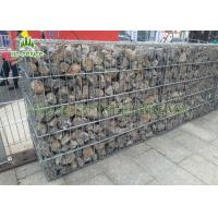 Buy cheap Anti - Corrosive Welded Gabion Box / Gabion Stone Basket For Highway Checkpoints from wholesalers