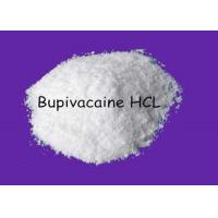 Buy cheap High Purity Pain Killer Bupivacaine Hydrochloride CAS 14252-80-3 from wholesalers