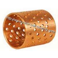 Buy cheap SF-2 Low Vibration / Noise DX BUSHING Shaft Bearing Bush for Machinery from wholesalers