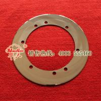 Buy cheap Corrugated board production line circular blade from wholesalers