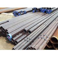 Buy cheap Anti Rust Alloy Steel Tube , 10mm - 810mm * 2mm - 65mm Outdoor Boiler Pipe from wholesalers
