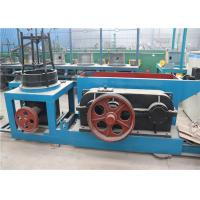 Buy cheap PC / Alloy / Continuous Wire Drawing Machine , Durable Brass Wire Drawing Machine from wholesalers