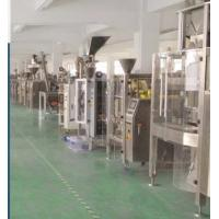 Buy cheap 50g - 2000kg Full Automatic Packing Machine / Electric Pouch Packing Machine from wholesalers