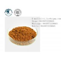 Buy cheap Natural Tea Polyphenols 99.9% CAS 84650-60-2 Brown Yellow Powder For Health Products from wholesalers