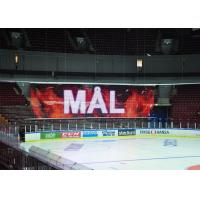 Buy cheap Transparent  bluetooth electronic LED digital display rental for Sport from wholesalers