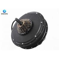 Buy cheap 5000w Free Wheel Electric Bicycle Motor Electric Mountain Bike Motor from wholesalers