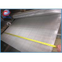 Buy cheap Plain Weave Stainless Steel Woven Wire Mesh / 25 Micron Stainless Steel Screen from wholesalers
