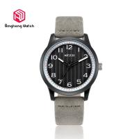 Buy cheap Teenage Leather Sports Watch , Water Resistant Fashion Watches For Teenagers from wholesalers