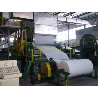 Buy cheap The type 1575 Tissue paper machine / nissan 3-5 tons 1575mm toilet paper machine from wholesalers