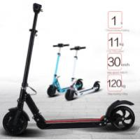 Buy cheap 8'' Foldable Electric Scooter Portable Foldable Electric Kick Scooter For Adult from wholesalers