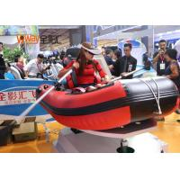 Buy cheap 19 Inches Screen VR Exercise Equipment Sailboat Racing Simulator L2300*W1500*H1600mm from wholesalers