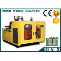 Buy cheap 1 Liter Oil / Jerry Can Plastic Blow Molding Machine Capacity 500BPH SRB70D-2 product