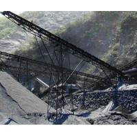Buy cheap Equipment of Coal Crushing Plant from wholesalers