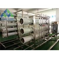 High Efficiency Saltwater To Freshwater Machine Swro Plant
