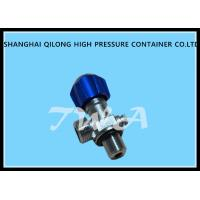 Buy cheap Oxygen Atmosphere, Nitrogen Gas Adjustable Pressure Relief Valve Brass from wholesalers