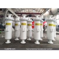 Buy cheap Cyclone tube gas liquid separator from wholesalers