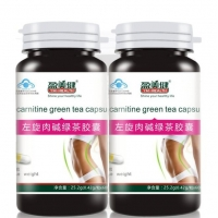 Buy cheap Factory Supply Natural Botanical Slimming Capsule Green Tea Extract+ Garcinia Cambogia Weight Loss Caps from wholesalers
