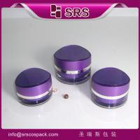 Buy cheap new design J104 15g 30g 50g plastic jars and lids from wholesalers