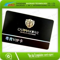 Buy cheap plastic rfid loyalty card from wholesalers