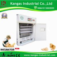 Buy cheap CE Approved 264 Egg Incubator Professional Automatic Egg Incubator Machine Price (KP-5) from wholesalers