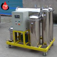 Buy cheap CE Passed Waste Oil Treatment Machine / Oil Regeneration Machine High Efficient Dehydration from wholesalers