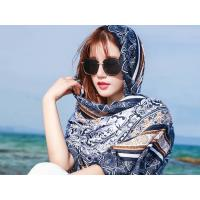 Buy cheap High Twist Polyester Voile Fabric from wholesalers