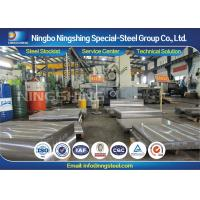 Buy cheap Standard P20 P Plate Precision Ground Steel 10-460mm x 20-2300mm from wholesalers